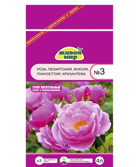 Купить грунт для розы, пеларгонии, фуксии, пуансеттии   Интернет-магазин