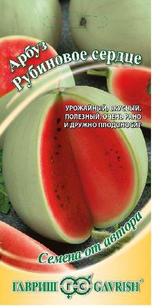 Купить семена. Семена овощей недорого. Доставка почтой по Минску и Беларуси. - Живой мир